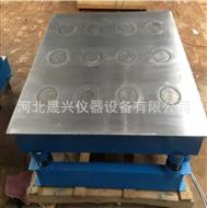 JR-III砌墙砖磁力振动台