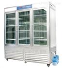 PRX-2000C-C02二氧化碳人工气候箱2000L