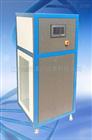 节能高频冷水机-20℃