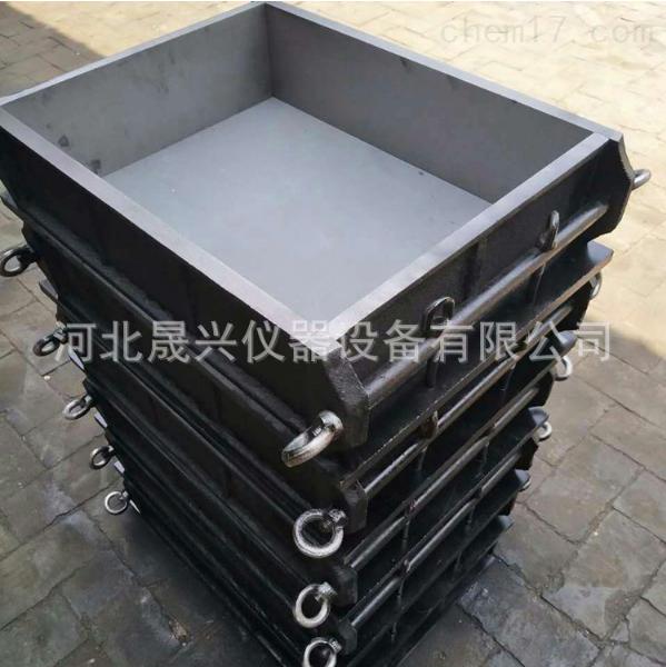 河北晟兴混凝土大板喷射塑料试模