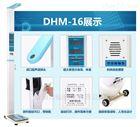 DHM-16投币式下载千赢国际下载千赢国际秤、可定制微信扫码