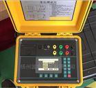 变比测试仪(蓄电池)