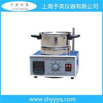 DF-101Z上海集热式磁力搅拌器