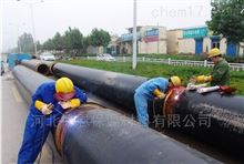 DN600预制直埋式保温管供热管道管件质量控制
