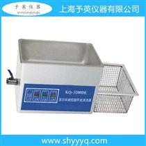 KQ-50數控超聲波清洗器