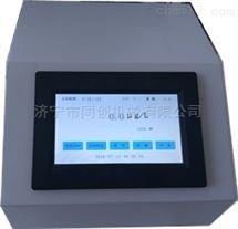 SI01硅酸根分析仪
