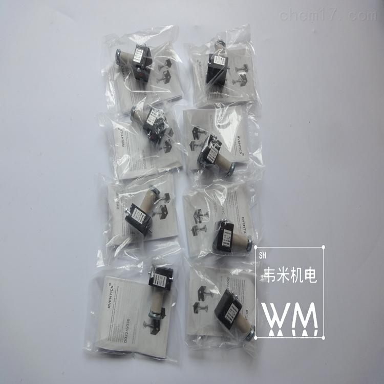 1//4NPT ext Pilot; Inline Valve; TC15-5//2SR-N014-110AC-EP 5//2 Spring ret