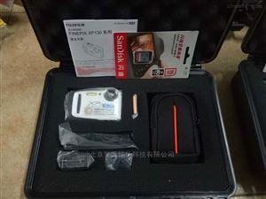 现货防爆相机*-款到发货质量保证