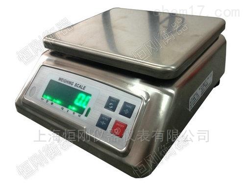 10公斤防水不銹鋼桌稱,稱重防水高精度桌稱