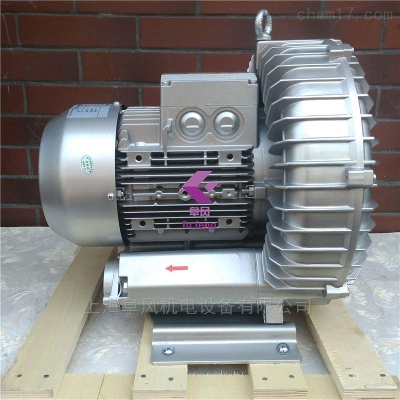 3KW高压旋涡气泵
