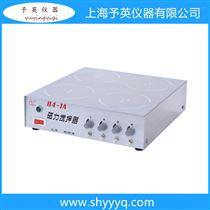 84-1A多工位磁力搅拌器
