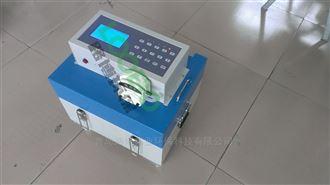 LB-8000G四川污水LB-8000G智能便携式水质采样器