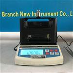 药膏密度测量仪YD-300A 膏药密度计