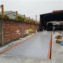 延吉100吨免基础钢制引坡电子地磅