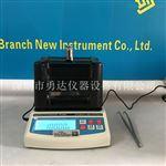 牙膏密度计 膏体密度测试仪YD-300A勇达
