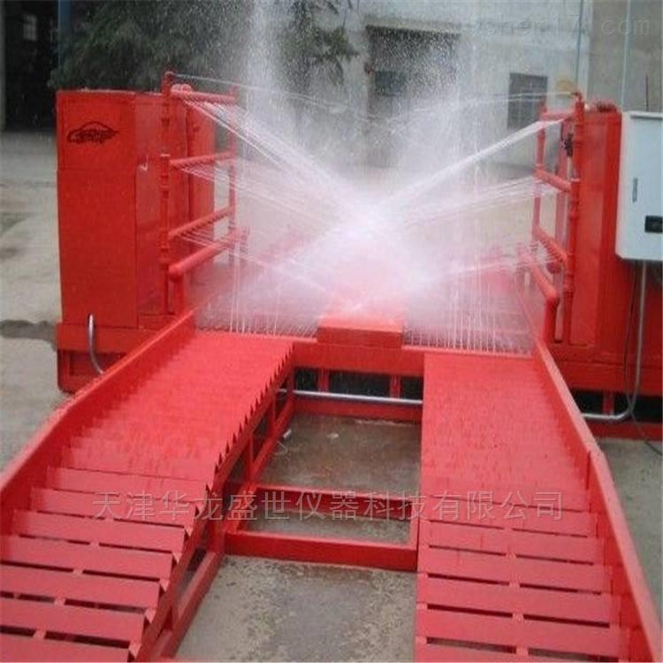 工程车洗轮机