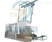 HA220-40-48超临界萃取装置