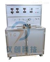 SFE-1型超临界干燥装置
