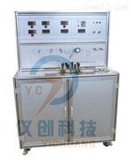 SFE-1型超臨界干燥裝置