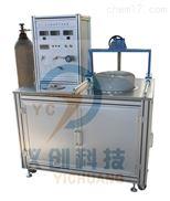 SFE-5A型超臨界干燥裝置