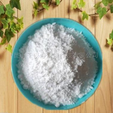 维生素D3粉 厂家优质饲料添加剂