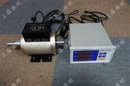 罩极电机扭力测量仪100N.m 200N.m 300N.m