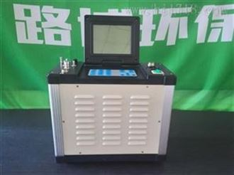 LB-70C地方检测食品加工厂系列自动烟尘烟气测试仪