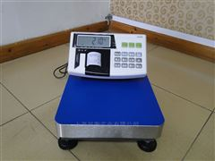 带打印电子台秤厂家、150kg高精度落地称