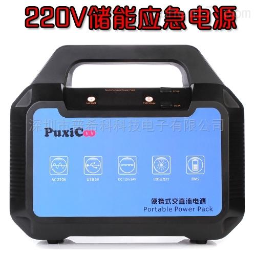 深圳市普希科科技电子有限公司