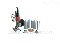 HZ-15雷韵//HZ-15多功能混凝土钻孔取芯机
