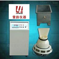 BYS-3雷韵//BYS-3养护室自动控制仪