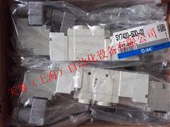 SMC进口原装电磁阀 SY7420-5DD-02货期短