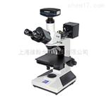金相显微镜代理