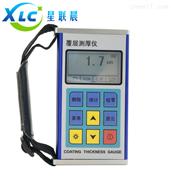 專業生產分體式涂鍍層測厚儀XCT-810廠家