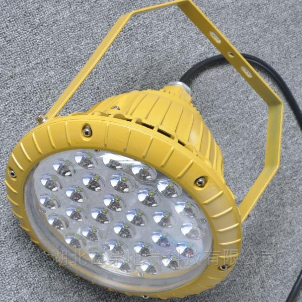BF392油漆房壁装耐冲击钢化玻璃灯罩防爆灯