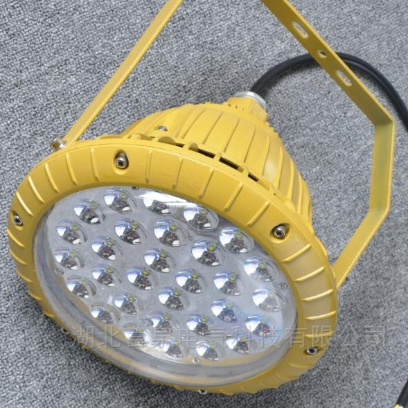 HGB8035A烟花仓库化工厂房吸顶式防爆泛光灯