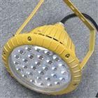 HGB8035A煙花倉庫化工廠房吸頂式防爆泛光燈