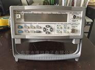 回收53152A频率计数器/二手53152A收购