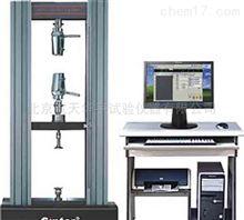 WDW20系列电子万能试验机
