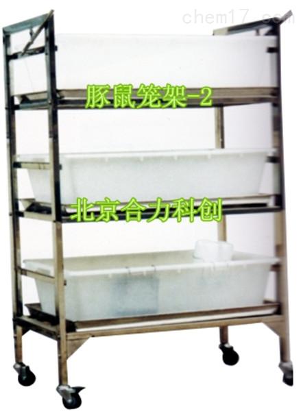 豚鼠笼架  三层  不锈钢架子 pp笼盒