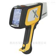 便携式XRF合金分析仪