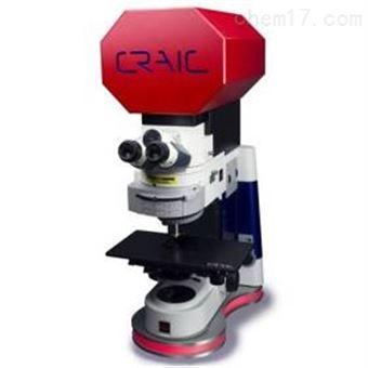 CRAIC 20/30全光谱分光光度计