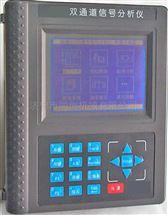 TC-BSZ600/932-S厂家高级分析仪