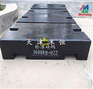 香河鑄造M1級別1噸標準砝碼廠家