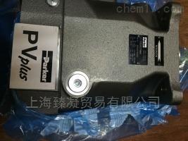 派克柱塞泵PV系列一级代理