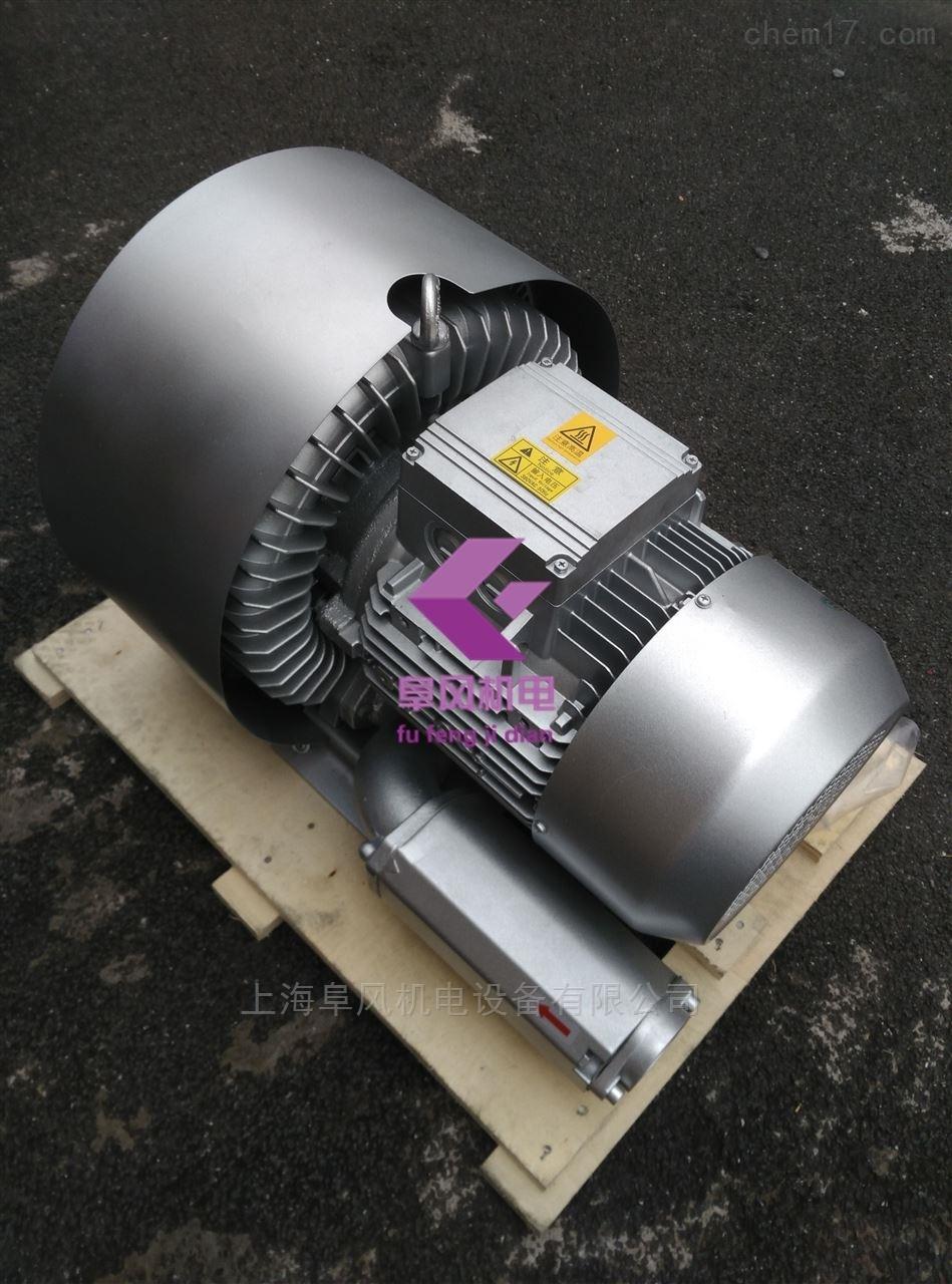 2.2KW双段旋涡气泵