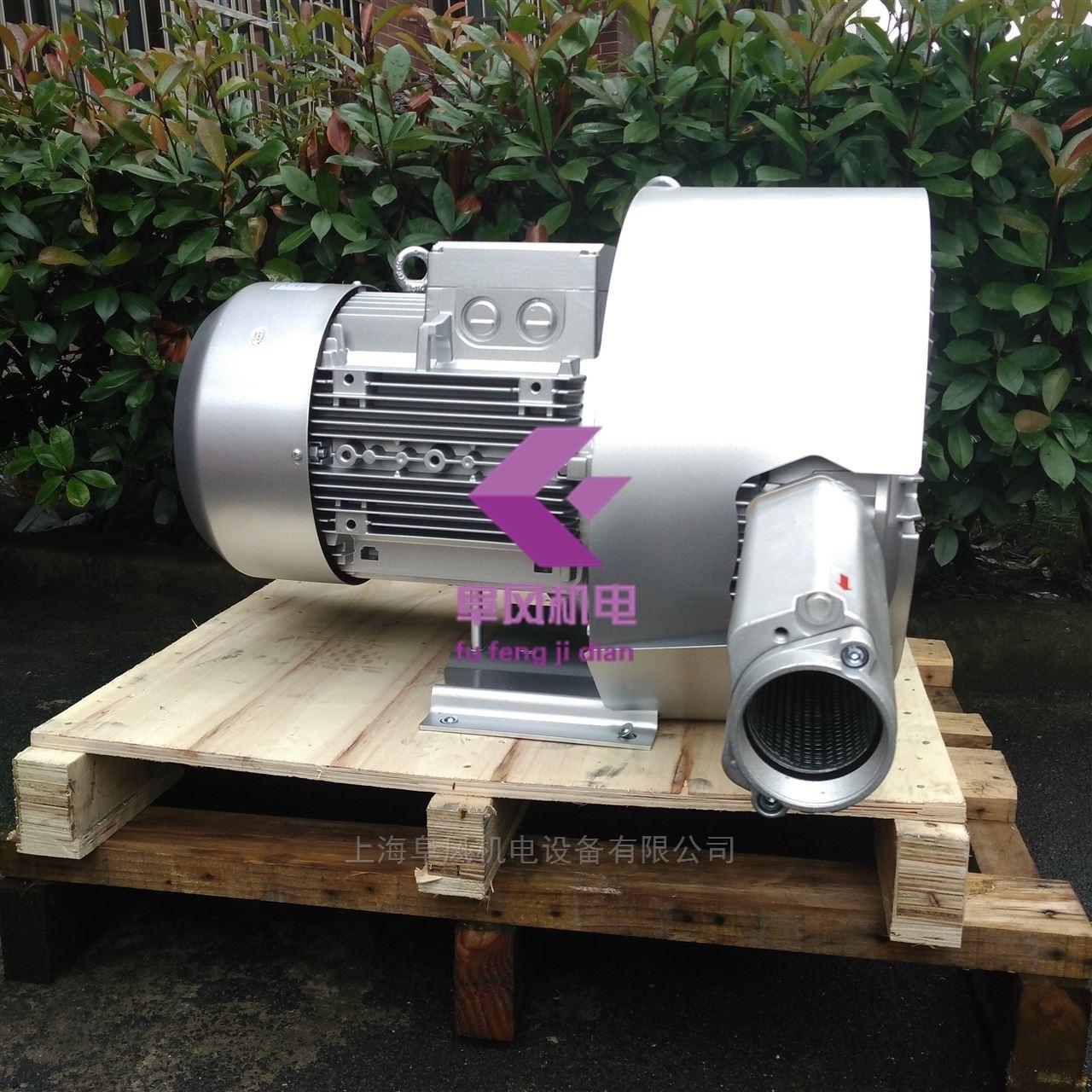 11KW双段旋涡气泵