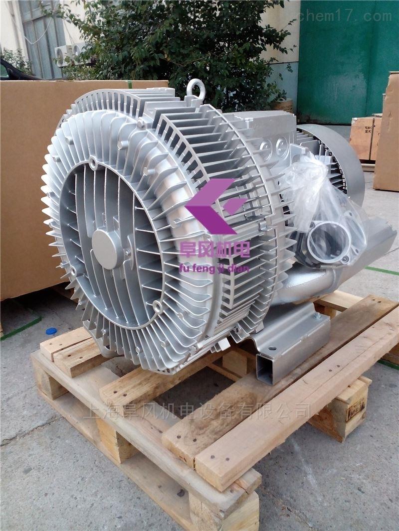 7.5KW双段旋涡气泵