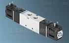 VL-5/2-5,0-B双电控电磁阀