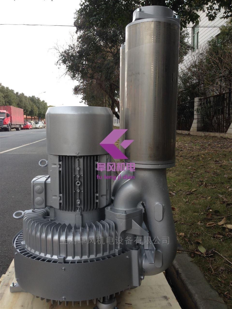 20KW双段旋涡气泵